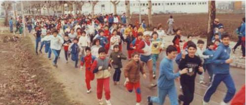 Fotografia di una delle partenze degli anni '80